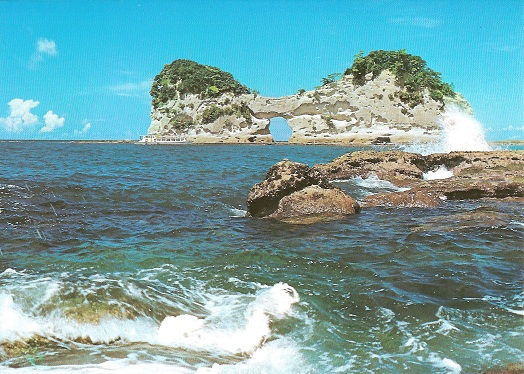 Japan Postcards - Shirahama Spa - Wakayama